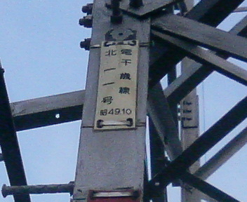 P1130153.JPG