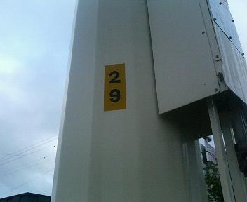 P1130162.JPG