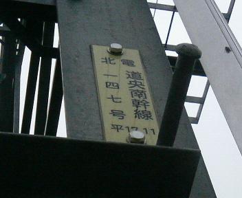 P1130311.JPG