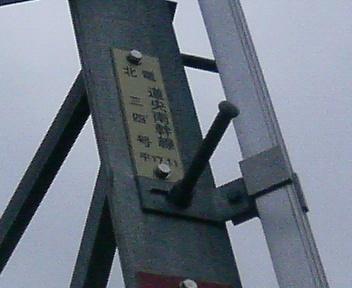 P1130389.JPG
