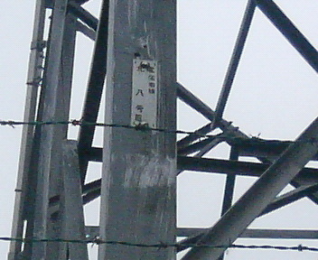 P1130411.JPG