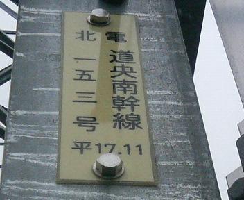 P1130554.JPG
