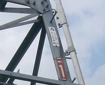 P1130738.JPG