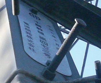 P1130798.JPG