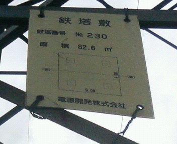 P1130891.JPG