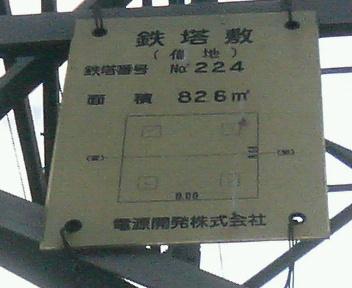 P1130896.JPG