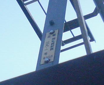 P1130980.JPG
