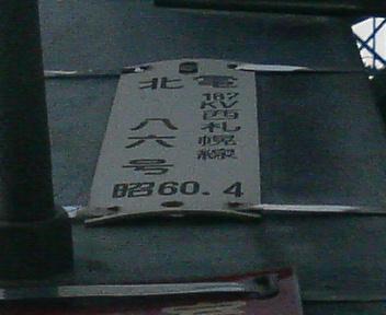 P1131046.JPG