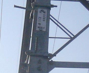 P1131085.JPG