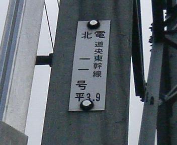 P1130084.JPG