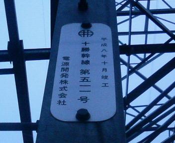 P1130253.JPG