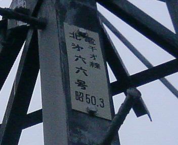 P1130259.JPG
