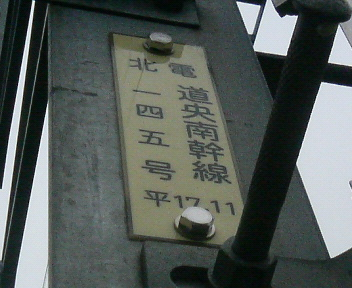 P1130316.JPG