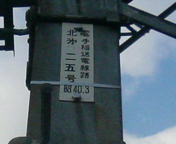 P1131017.JPG