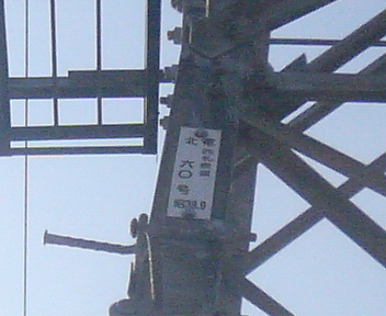 P1131079.JPG